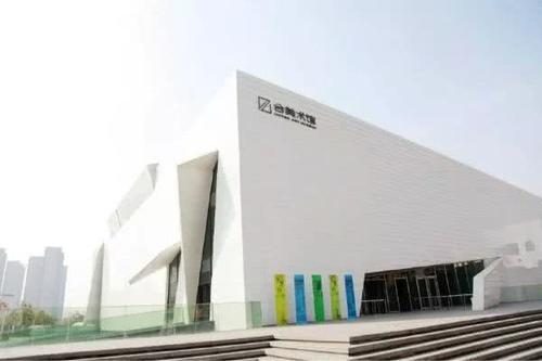 有一片以白色为主的建筑群- 洪山创意天地产业园 其中,藏着武汉最清新图片