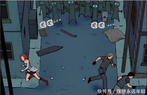搞笑漫画:丧尸追逐见面粉丝变成,长得漂亮奥特铁漫画图片