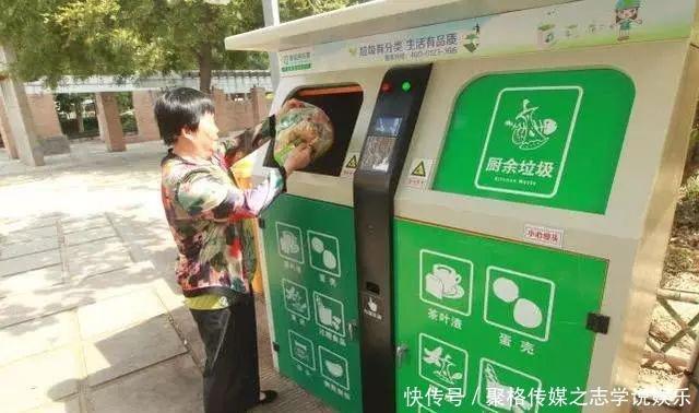 真的来了!郑州垃圾分类工作方案公布,70%小区年底前须达标!(图4)