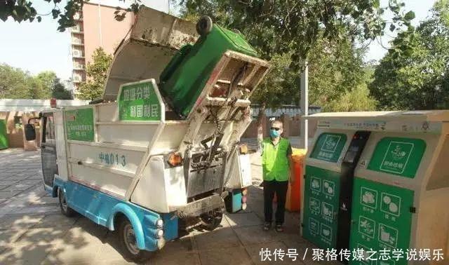 真的来了!郑州垃圾分类工作方案公布,70%小区年底前须达标!(图1)