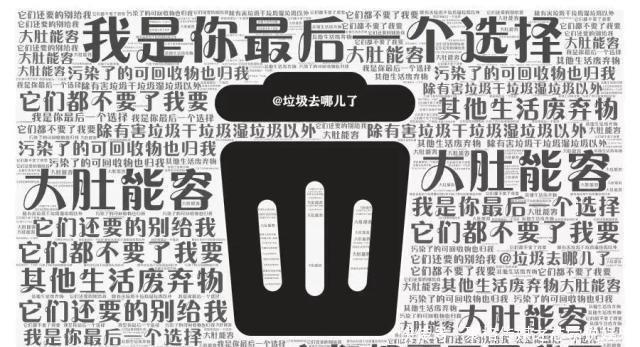 真的来了!郑州垃圾分类工作方案公布,70%小区年底前须达标!(图12)