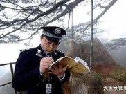800年一直保持一个姿势,中国很假的一棵树,标配24小时武警看守