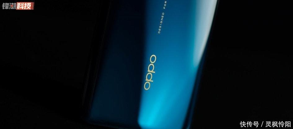 『无线充电』兼顾轻薄与性能,OPPO Reno Ace2 将为你带来 5G 时代极速体验