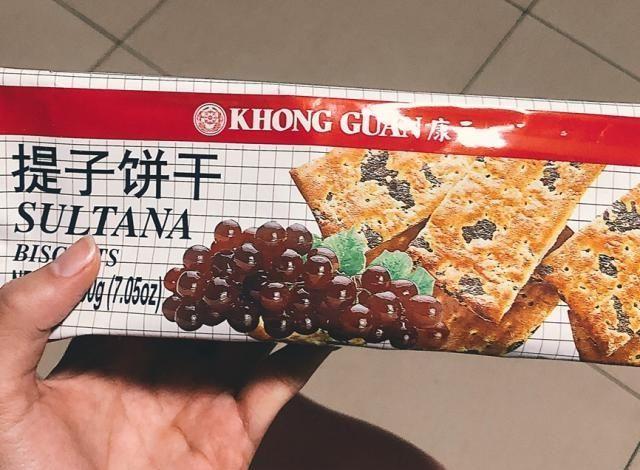 """『提子』被""""寒碜""""的包装耽误的零食,提子饼干很经典!05后都没吃过吧?"""
