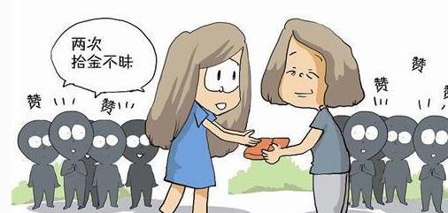 蔡甸52岁阿姨买菜捡到钱包,托老板还给失主