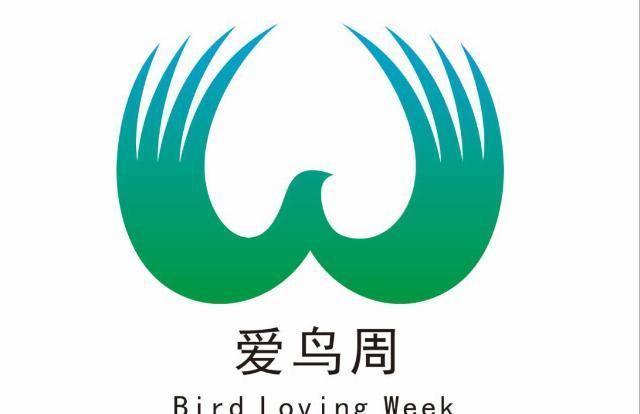 『种数』我国鸟类保护成效显著 种数占世界六分之一