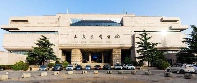 山东省属四大公共文化场馆明3月31日恢复开放,进馆需预约