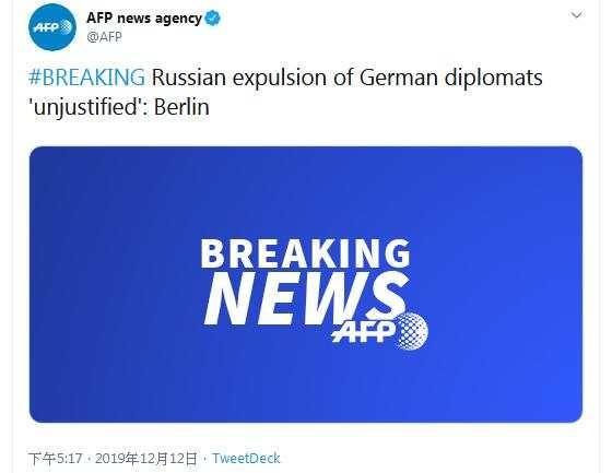 俄罗斯宣布将驱逐2名德国外交官,德国回应:无理