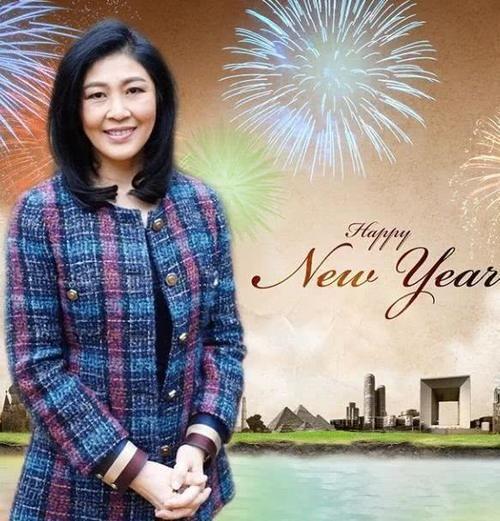 泰国前美女总理英拉,和哥哥他信,都送上了2020新年祝福