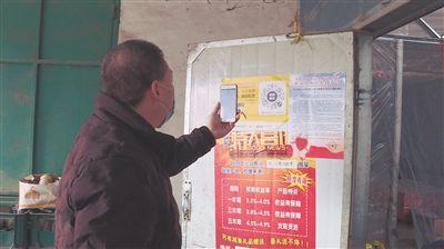 [苏家屯十里河十里香]苏家屯十里河农贸市场昨日开市迎客 测温登记、戴口罩购