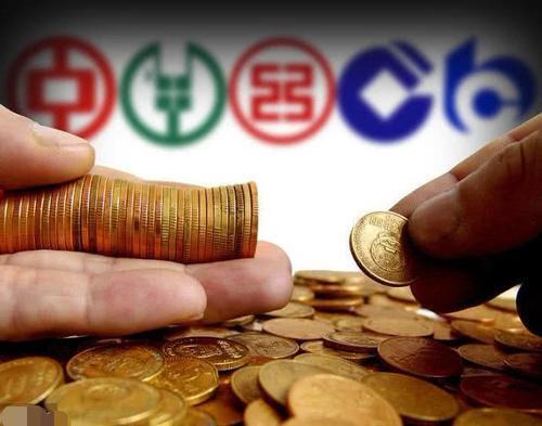 农信社和六大商业银行有什么区别?