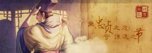 『技能』三国杀曹操五大谋士技能名称的来历及历史典故,你知道几个!