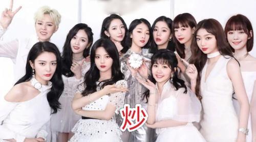 『SNH48』各大女团的外号都是啥?火箭少女、SNH48还好,看到最后:够