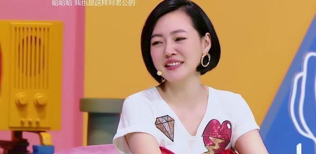 李亚男自爆经常与王祖蓝分房睡,小S表示不解 热点 热图5