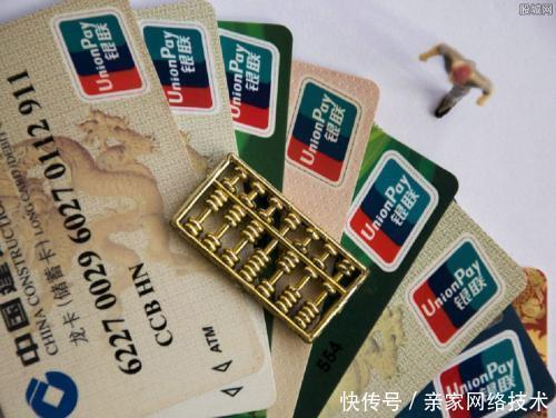 【技巧】用信用卡养信用卡技巧 亲家金融卡圣手把手教