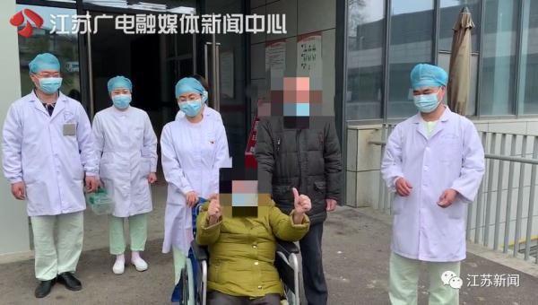 「病例」江苏七市确诊病例全部治愈出院!