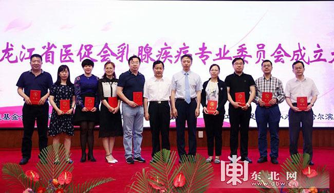 黑龙江省每年新增6000个乳腺癌病例