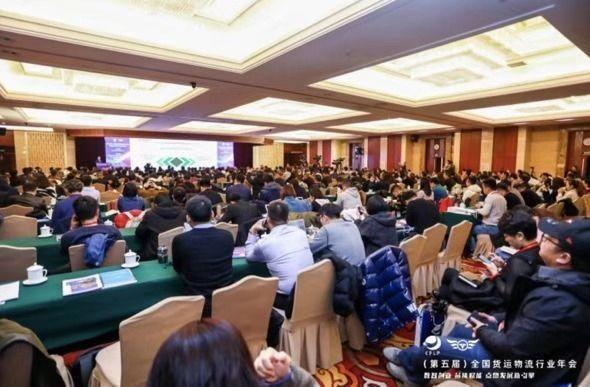 国家发改委:《2019货运物流行业报告》发布 货运市场朝集约化方