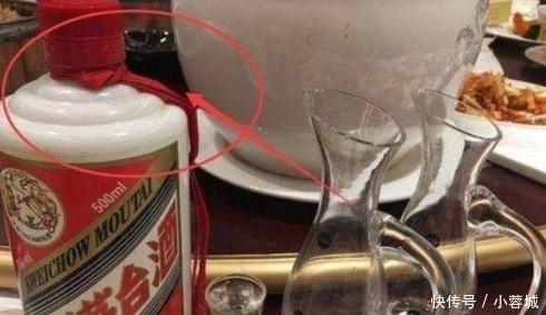 """#红飘带#为何茅台酒要绑""""红丝带""""?你不知道的3个""""秘密"""",不懂白喝"""