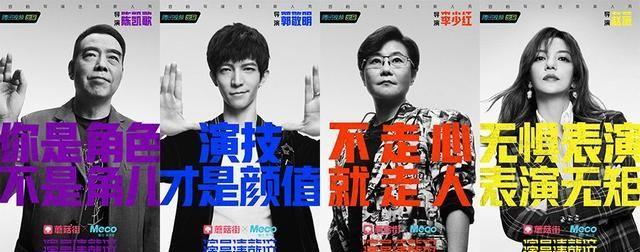 """『不愧』仔细品品郭敬明执导沙溢演戏,不愧是导出""""小时代""""的导演"""