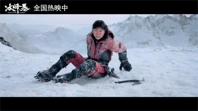 《冰峰暴》张静初林柏宏险象环生,极致紧张氛围挑战影迷神经