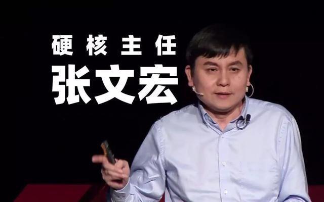 """『不凡』张文宏,最""""俗气""""而又最""""不凡""""的职场人"""