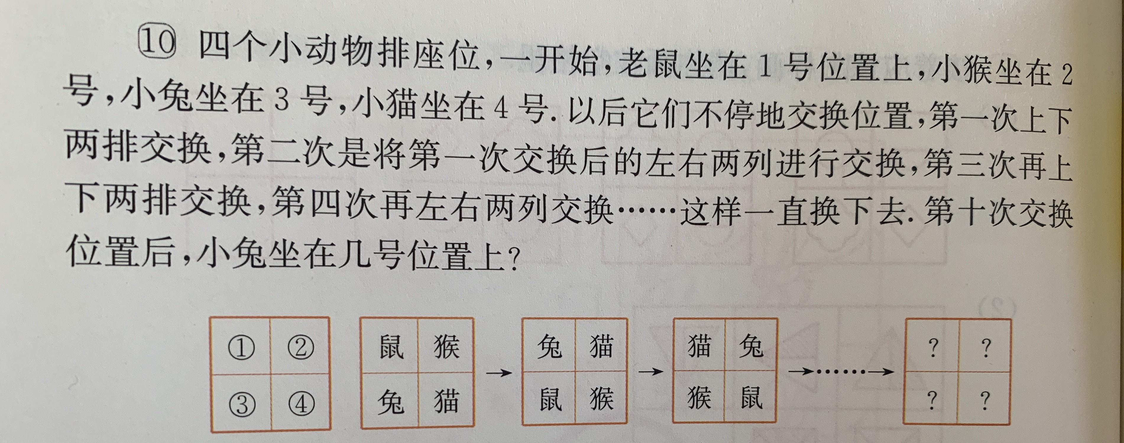 「老师」一年级考试,为何他的成绩好,每科都是100分?老师告诉你答案