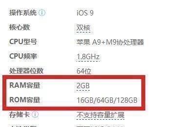 『套路』手机运行内存6GB和8GB有区别吗看完后买手机别再被导购套路了