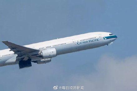 民航局:警示后国泰航空报送的机组人员符合要求
