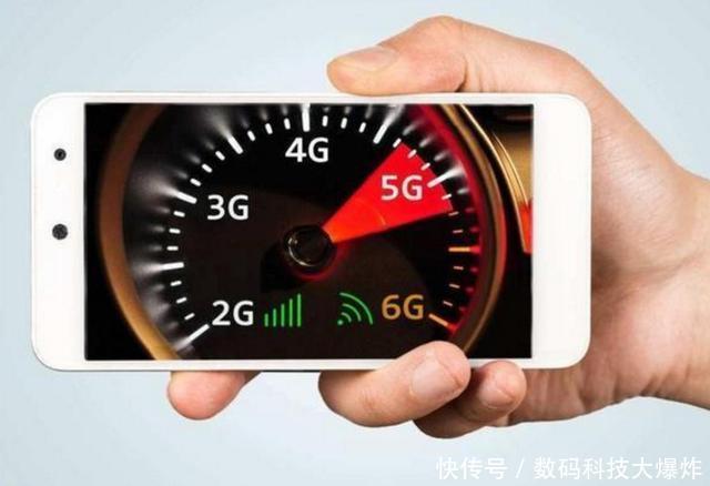 又一中国黑科技崛起!高通正式承认:中国5G技术已经全球领先了
