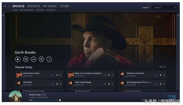 亚马逊音乐应用程序现在可以从Microsoft商店下载