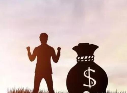 「富の占有」の画像検索結果