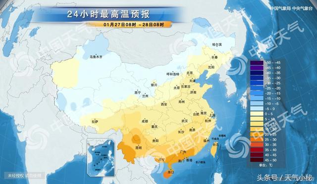 01月27日七臺河天氣預報