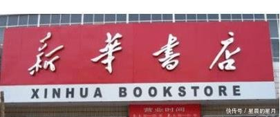 """【供应】""""新华书店""""顾客只看不买!空调常年供应着"""