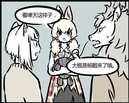非人哉:杨戬对哮天的温暖一如既往,见面就给哮天吃羊肉串!