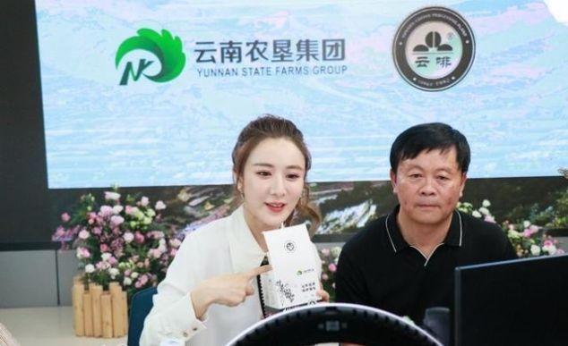 4小时销售超3000万元 2秒售罄1.3吨云南咖啡