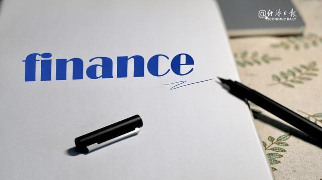 【小微企业融资】用科技之手助力小微企业融资畅通
