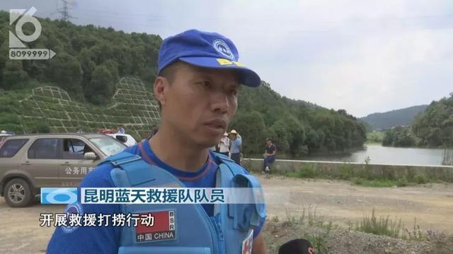 """蓝天救援队 队员:""""了解情况,确认溺水者的落水点以后,按照我们制定的方案,开展救援打捞行动。"""""""