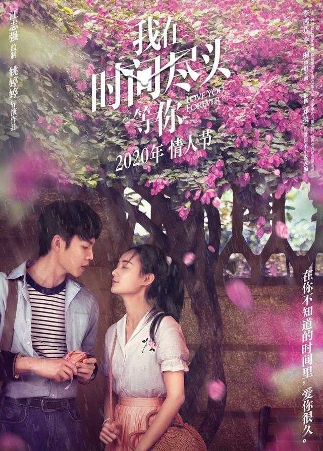 「上演」李鸿其李一桐情人节上演神仙爱情,网友:2020磕的第一