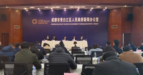 成都青白江区组建全国首个国际贸易和现代物流发展局