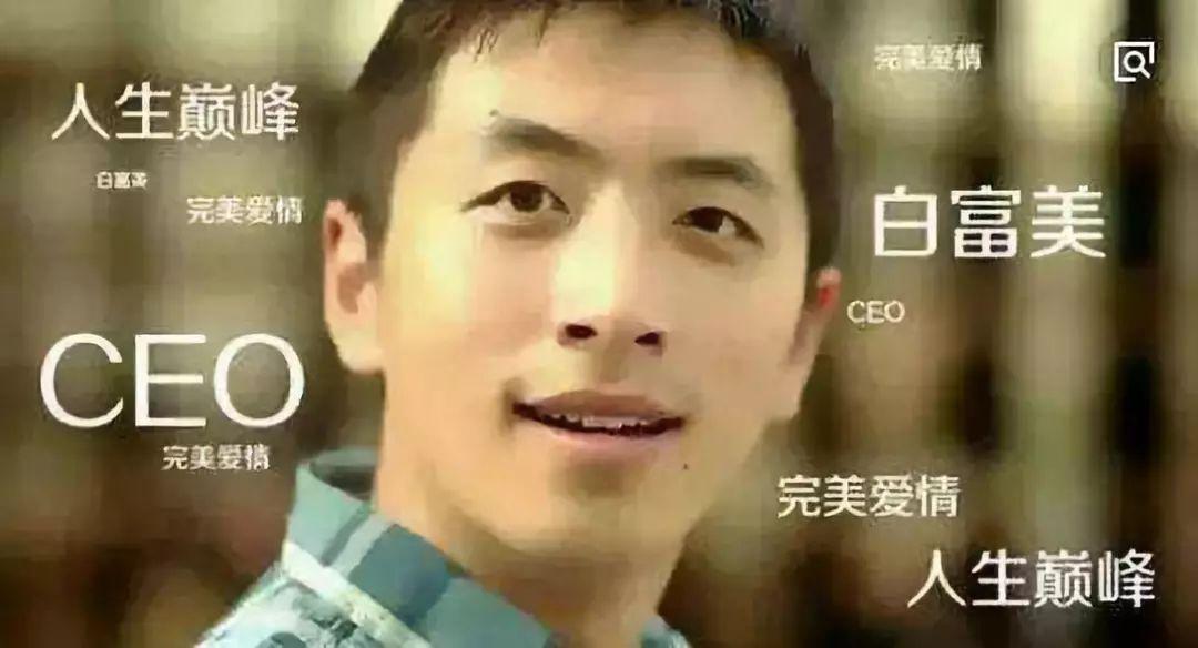 【貌似】中国有超过800万人都被这个貌似低门槛、高薪