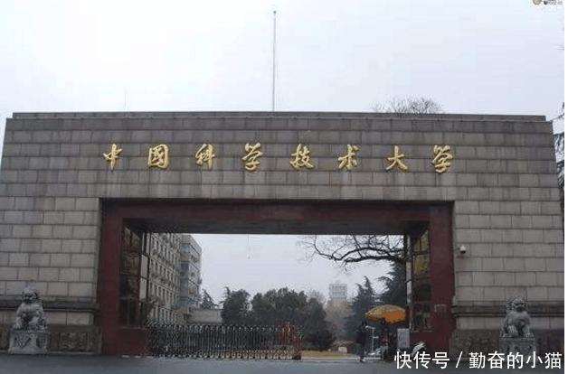 """高考志愿:3所""""退学率""""非常高的大学!考上都""""难毕业""""! - 行者 - wangkeqin 的博客"""