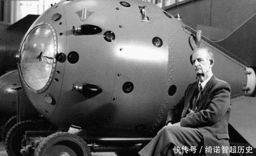 研究:世界各国第一颗原子弹名字,美国很随意,苏联很无聊,我国最好听