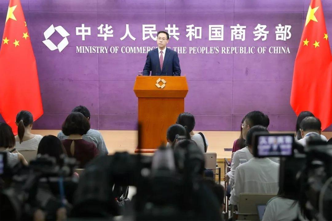【条件】商务部:中美双方应采取实际行动 为下一步磋