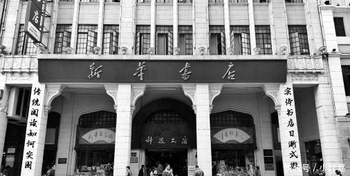 """【供应】为什么""""新华书店""""常年空调供应,很多顾客"""