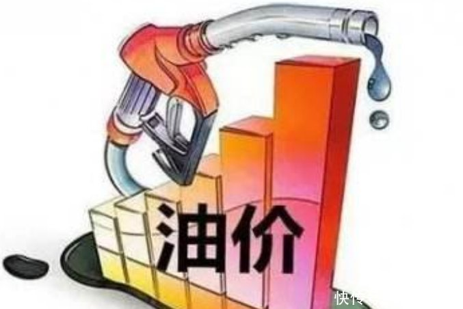 为何美国油价4.8元,而国内即将破9元,差距在哪?