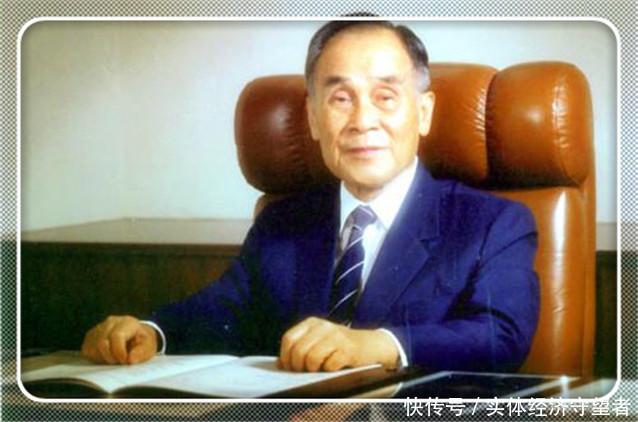 他是爱国华侨,创办第一家外资银行,生前捐献2000亿给国家