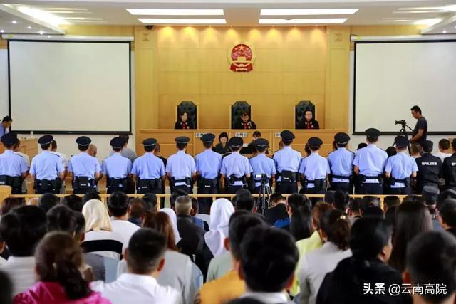 马云江等21人涉黑案一审宣判,一人死刑,二人死缓