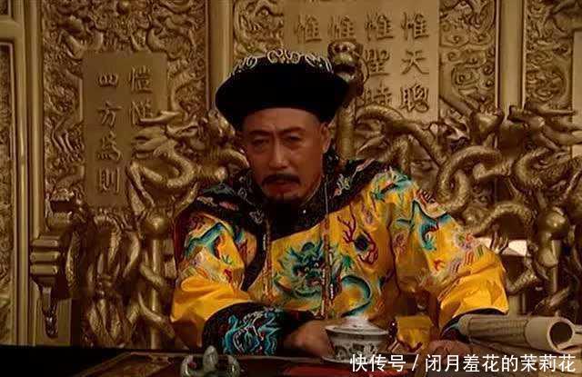 『自由』康熙皇帝所有子孙中,结局最惨的一位,被囚禁53年没有自由!