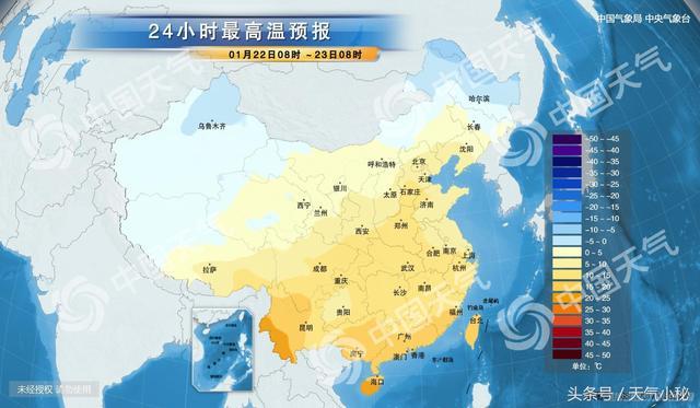 01月22日七臺河天氣預報